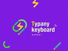 typany logo 设计
