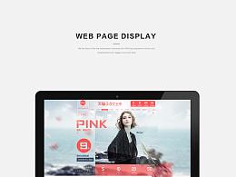 电商页面网页设计女装页面设计