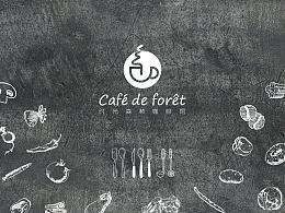 时光森林咖啡馆菜谱设计