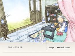 出版绘本插图精选《孝文化故事》