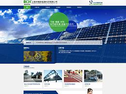 上海伴程新能源有限公司首页