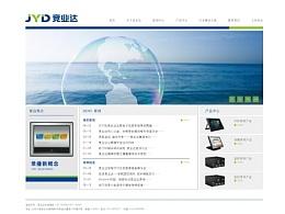 JYD(VI应用)