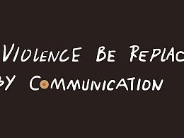 用沟通取代战争