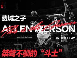 网页设计练习:Answer——阿伦·艾弗森 我的篮球之神