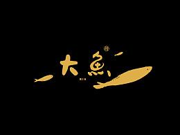大鱼日式居酒屋形象设计