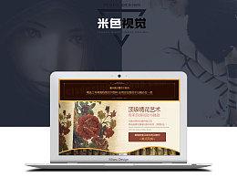 2016米色视觉电商详情页设计之美式刺绣高档窗帘