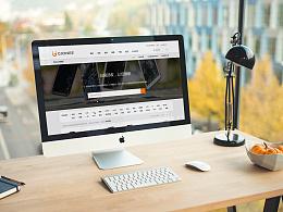 品牌企业官网设计