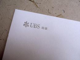 福禄寿禧来设计机构—瑞士银行请柬封套