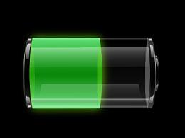 电池图标 临摹 练习