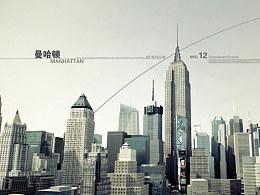 地产三维动画-东二环泰禾广场宣传片