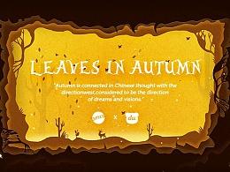 秋日落叶--百度输入法精品皮肤