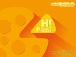 Hi Pizza披萨店餐饮品牌设计(已商用)