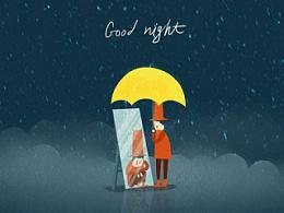 晚安集(十二)
