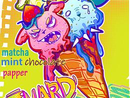 地狱犬冰淇淋🍦