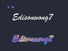 Edisonwong7之混合......