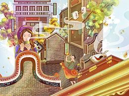 岭南天地地产插画/木头猫插画设计工作室原创作品