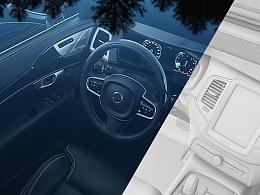 CGI Volvo XC90