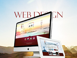 Starry网页设计-旅游/中国风/传统