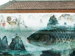 北冥之鱼——大型街画涂鸦(4米X10米墙)