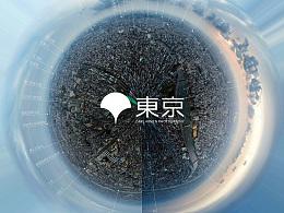 【水印狂魔】Apr. 2016 日本 part 5 三亿像素的东京