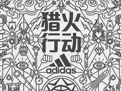 adidas:#火拼# 猎火行动引燃决斗之魂! by U_IDESIGN