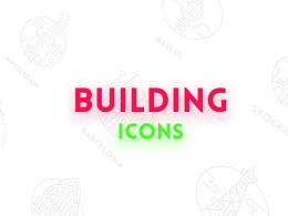 线性建筑物图标练习