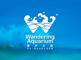 北京漫步水族logo设计   Beijing Wandering Aquarium logo