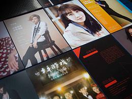 【芒果娱乐】参加上海电影节资料册