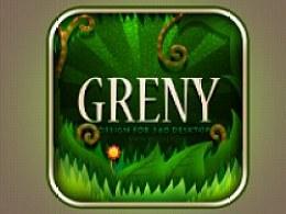 两套比赛作品【GRENY】&【BLACK】