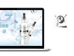 护肤产品-5100冰泉水润喷雾海报