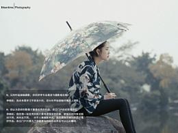 meantime创意推广刊ISSUE029(总30期)