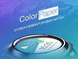 彩·纸ColorPaper[完整版]