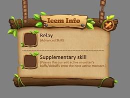 木质的UI界面练习
