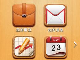 一款 app icon