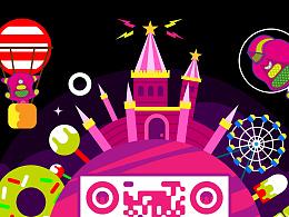 糖果星球二维码设计