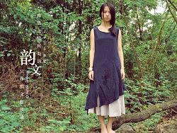 韵文RHYME原创服装设计设计双层背心文艺圆领长裙2013春夏女装连衣裙