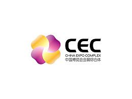 会展中心logo设计 标志设计