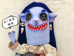 怪怪  角色设计 粘土人偶