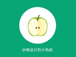六月鲜围裙创意设计大赛——《魔力小苹果》