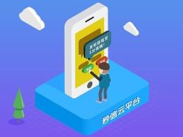 网页  banner 设计