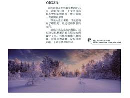 【逆光】书籍设计/版式设计/摄影集/画册设计/封面设计/