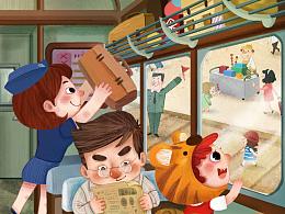 《智利课题》-二月封面