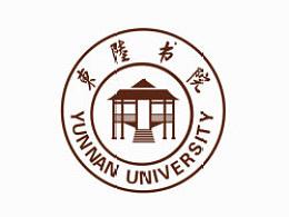 云南大学东陆书院标志设计方案