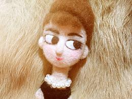 羊毛毡 赫本