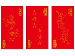 《猴赛雷2016》红包&对联&福字设计