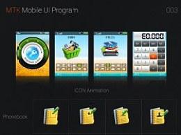 大运会风格手机UI-功能手机界面与图标动画