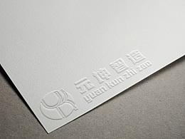 一组宣传册和logo设计