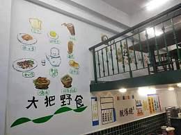 香港茶餐厅墙绘/香港茶餐厅设计/茶餐厅墙绘涂鸦