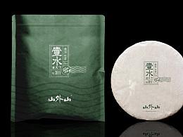 意形社 茶叶包装—普洱与白茶