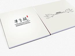 5年前的中国风画册《弟子规》 赠送PSD